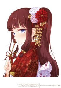 Rating: Safe Score: 44 Tags: kimono new_game! takimoto_hifumi tokunou_shoutarou User: Twinsenzw