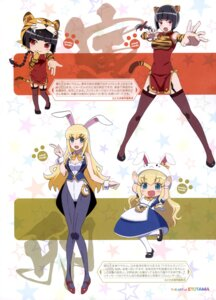 Rating: Questionable Score: 25 Tags: animal_ears bunny_ears bunny_girl chibi chinadress dress etotama koike_satoshi pantyhose shima-tan stockings tail takahashi_asami thighhighs usa-tan User: drop