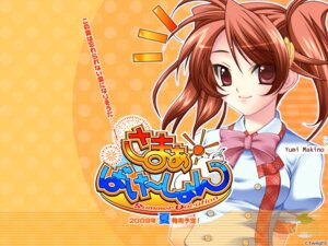Rating: Safe Score: 4 Tags: makino_yumi summer_vacation wallpaper User: joey7