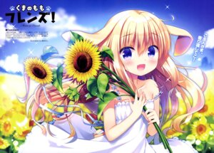 Rating: Safe Score: 39 Tags: animal_ears dress sasai_saji summer_dress tail User: drop