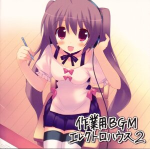 Rating: Safe Score: 31 Tags: disc_cover headphones kiba_satoshi scanning_dust screening thighhighs User: ToshioArt