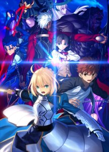 Rating: Safe Score: 49 Tags: archer armor assassin_(fsn) berserker caster emiya_shirou fate/stay_night fate/stay_night_unlimited_blade_works illyasviel_von_einzbern lancer rider saber seifuku sword takeuchi_takashi toosaka_rin weapon User: bcritob1