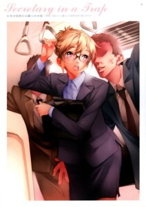 Rating: Questionable Score: 15 Tags: business_suit megane nishieda pantyhose User: Radioactive