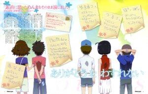 Rating: Safe Score: 8 Tags: anjou_naruko ano_hi_mita_hana_no_namae_wo_bokutachi_wa_mada_shiranai hisakawa_tetsudou matsuyuki_atsumu tsurumi_chiriko yadomi_jinta User: SubaruSumeragi