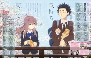 Rating: Safe Score: 17 Tags: ishida_shouya koe_no_katachi nishimiya_shouko nishiya_futoshi seifuku User: drop