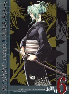 Rating: Safe Score: 7 Tags: calendar higurashi_no_naku_koro_ni kimono mimori_(mangaka) sonozaki_shion sword User: Shuugo
