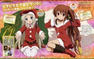 Rating: Safe Score: 44 Tags: christmas imoto_yuki little_busters! natsume_rin noumi_kudryavka pantyhose User: blooregardo