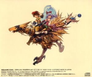Rating: Safe Score: 4 Tags: adelle chocobo final_fantasy final_fantasy_tactics final_fantasy_tactics_a2:_grimoire_of_the_rift hurdy luso_clemens User: blooregardo