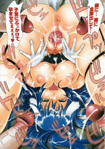 Rating: Explicit Score: 28 Tags: animal_ears anus ass bottomless breasts bukkake censored cleavage corset cum extreme_content gangbang moritaka_takashi nipples penis pussy User: midzki