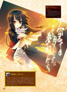 Rating: Safe Score: 21 Tags: baseson digital_version katagiri_hinata oda_saburo_kuon_nobunaga sengoku_koihime uniform User: Twinsenzw