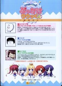 Rating: Safe Score: 2 Tags: arietta asakura_nanao chibi fixme hagiwara_tomoe kuu lyrical_lyric mikeou takami_rin User: admin2