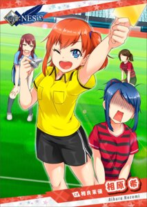 Rating: Safe Score: 14 Tags: aihara_nozomi aozora_under_girls gym_uniform jpeg_artifacts kirishima_riko kurose_reika tagme User: saemonnokami
