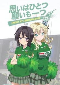 Rating: Safe Score: 21 Tags: boku_wa_tomodachi_ga_sukunai cheerleader kashiwazaki_sena mikazuki_yozora tagme User: saemonnokami