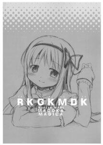 Rating: Safe Score: 6 Tags: akemi_homura aoki_ume apricot+ monochrome puella_magi_madoka_magica seifuku User: animeprincess