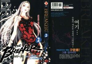 Rating: Safe Score: 8 Tags: dress pantsu park_jin-hwan the_breaker User: Radioactive