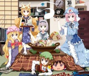 Rating: Safe Score: 26 Tags: animal_ears chen crossover dress hakurei_reimu kitsune konpaku_youmu lolita_fashion myon nekomimi saigyouji_yuyuko tail thomas_(thomas_the_tank_engine) thomas_the_tank_engine touhou tsurukou yakumo_ran yakumo_yukari yukkuri_shiteitte_ne User: akusiapa