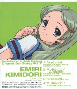 Rating: Safe Score: 2 Tags: disc_cover kimidori_emiri seifuku suzumiya_haruhi_no_yuuutsu User: Radioactive