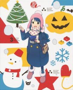 Rating: Safe Score: 12 Tags: kotoha_(mitsuboshi_colors) mitsuboshi_colors pantyhose tagme User: xiaowufeixia