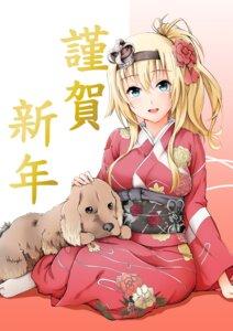 Rating: Safe Score: 26 Tags: kantai_collection kimono sezoku warspite_(kancolle) User: Mr_GT