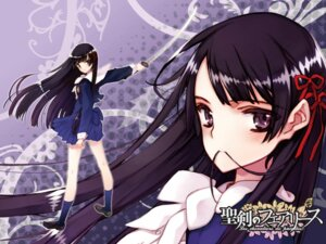 Rating: Safe Score: 10 Tags: kuzumi_chizuru littlewitch oyari_ashito seifuku seiken_no_faeries sword wallpaper User: withul