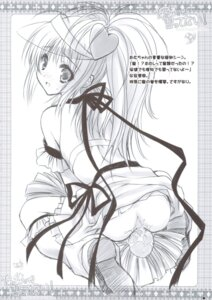 Rating: Explicit Score: 7 Tags: amulet_heart hinamori_amu moekibara_fumitake monochrome naked_ribbon shugo_chara zip User: noirblack