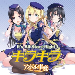 Rating: Safe Score: 29 Tags: cleavage digital_version disc_cover idol_incidents pantyhose tiv User: blooregardo
