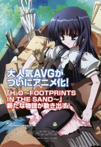 Rating: Safe Score: 4 Tags: h2o_~footprints_in_the_sand~ kohinata_hayami okuda_atsushi pantyhose seifuku User: vita
