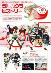Rating: Safe Score: 8 Tags: breast_hold senran_kagura sword thighhighs yaegashi_nan User: kiyoe