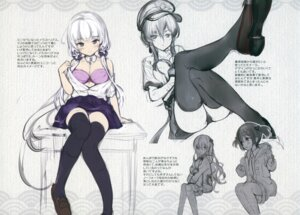 Rating: Questionable Score: 22 Tags: azur_lane bra breast_hold cleavage fortune_(azur_lane) illustrious_(azur_lane) monarch_(azur_lane) norfolk_(azur_lane) open_shirt pantsu seifuku senji sketch sweater tagme tegone_spike thighhighs uniform User: kiyoe