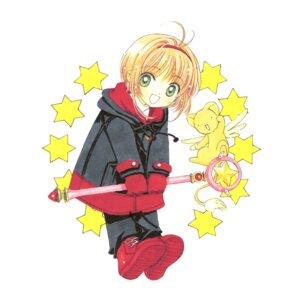 Rating: Questionable Score: 3 Tags: card_captor_sakura clamp kerberos kinomoto_sakura User: Omgix