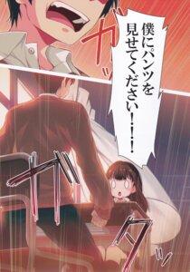 Rating: Safe Score: 13 Tags: 40hara seifuku sweater User: kiyoe