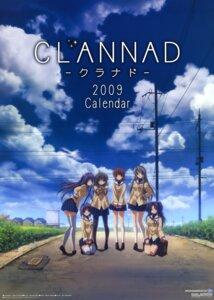 Rating: Safe Score: 20 Tags: calendar clannad fujibayashi_kyou fujibayashi_ryou furukawa_nagisa ibuki_fuuko ichinose_kotomi ikeda_kazumi pantyhose sakagami_tomoyo seifuku thighhighs User: sdlin2006