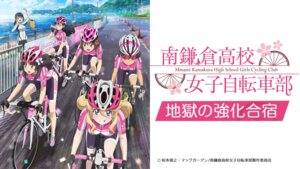 Rating: Safe Score: 11 Tags: bike_shorts gym_uniform megane minami_kamakura_koukou_joshi_jitenshabu tagme User: saemonnokami