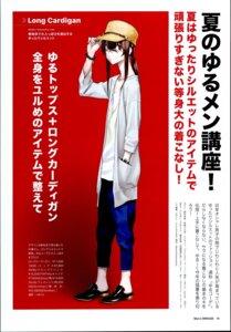 Rating: Safe Score: 2 Tags: fate/grand_order male oda_nobuyuki_(fate/grand_order) tagme User: Radioactive