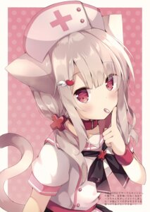 Rating: Safe Score: 26 Tags: animal_ears hoshi nekomimi nurse seifuku tail User: Hatsukoi
