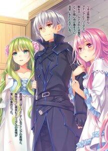 Rating: Safe Score: 9 Tags: dress riv seirei_gensouki User: kiyoe