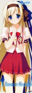 Rating: Safe Score: 26 Tags: hisakaki_kosame hoshizora_no_memoria seifuku shida_kazuhiro stick_poster User: admin2