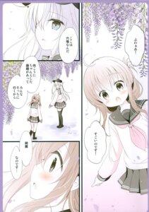 Rating: Questionable Score: 6 Tags: hibiki_(kancolle) inazuma_(kancolle) kantai_collection seifuku shirogane_hina User: Radioactive