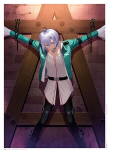 Rating: Safe Score: 9 Tags: bondage digital_version male sega shining_resonance shining_world tony_taka yuma_ilburn User: Twinsenzw