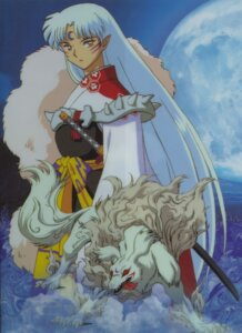 Rating: Safe Score: 4 Tags: inuyasha male sesshoumaru User: charunetra
