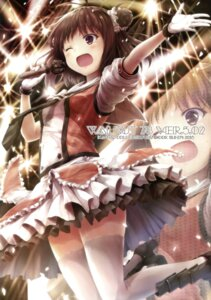 Rating: Questionable Score: 25 Tags: kantai_collection naka_(kancolle) suien User: Twinsenzw