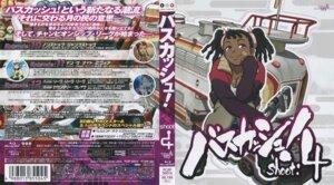 Rating: Safe Score: 2 Tags: ayukawa_miyuki bandaid basquash! cleavage disc_cover mecha yoshimatsu_takahiro User: devastatorprime