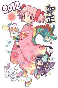 Rating: Safe Score: 22 Tags: akemi_homura charlotte_(puella_magi_madoka_magica) gecchu kaname_madoka kimono kyubey puella_magi_madoka_magica User: Radioactive