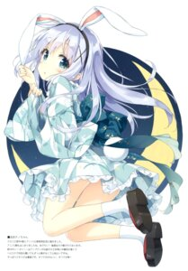 Rating: Safe Score: 132 Tags: animal_ears bunny_ears gochuumon_wa_usagi_desu_ka? kafuu_chino luminocity peco tail yukata User: Twinsenzw
