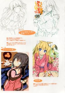 Rating: Questionable Score: 4 Tags: kitsune_no_yomeiri nozomi_tsubame tagme User: Radioactive