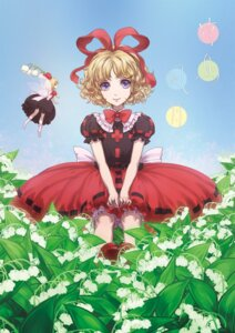 Rating: Safe Score: 5 Tags: egawa_satsuki medicine_melancholy su-san touhou User: Radioactive