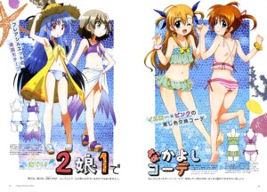 Rating: Safe Score: 28 Tags: ass bikini feet mahou_shoujo_lyrical_nanoha mahou_shoujo_lyrical_nanoha_innocent material-d material-l swimsuits takamachi_nanoha vivio User: drop
