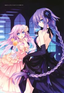 Rating: Safe Score: 205 Tags: choujigen_game_neptune choujigen_game_neptune_mk2 cleavage compile_heart dress purple_heart purple_sister tsunako User: 椎名深夏