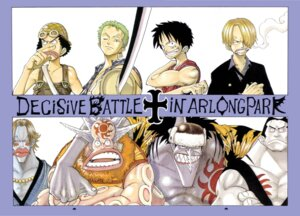 Rating: Safe Score: 4 Tags: arlong chew hacchan kuroobi male monkey_d_luffy oda_eiichirou one_piece roronoa_zoro sanji usopp User: Davison