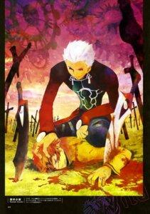 Rating: Safe Score: 4 Tags: archer blood emiya_shirou fate/stay_night male suzuki_sanami sword type-moon User: drop